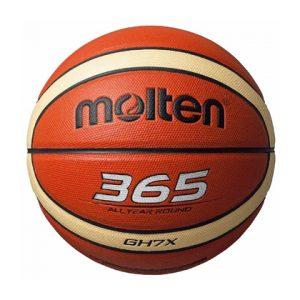 כדורסל מולטן 7 עור סינטטי – כדור כדורסל Molten GH7X