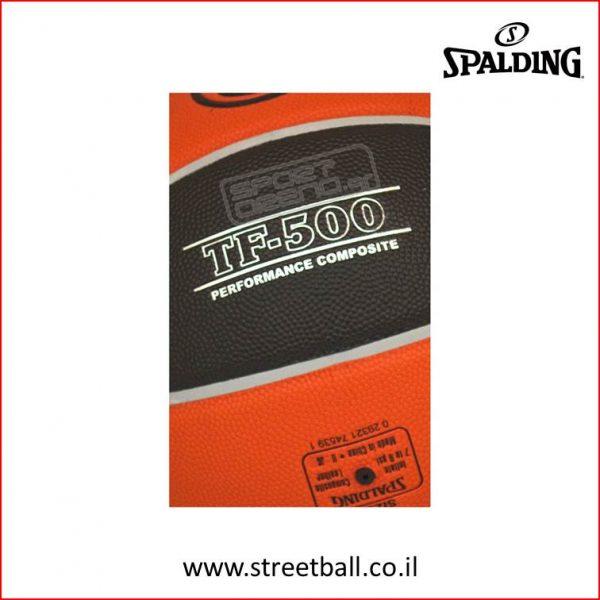 כדורסל TF500