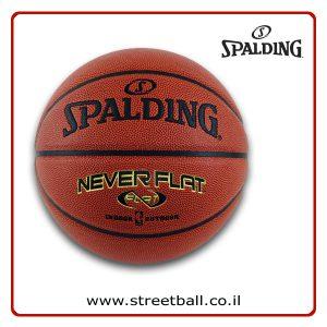 כדורסל ספולדינג – Spalding Never Flat 7