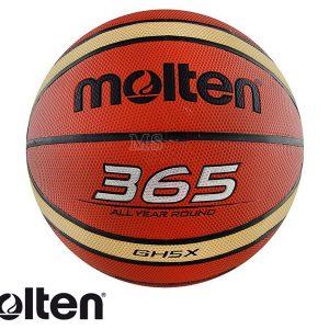 כדורסל מולטן 5 עור סינטטי – כדור כדורסל Molten GH5X